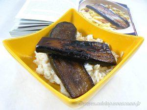 Aubergines confites à la sauce Teriyaki presentation
