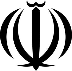 Embleme Iran
