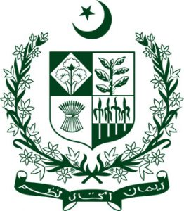 Armoirie Pakistan