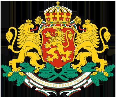 armoirie bulgarie