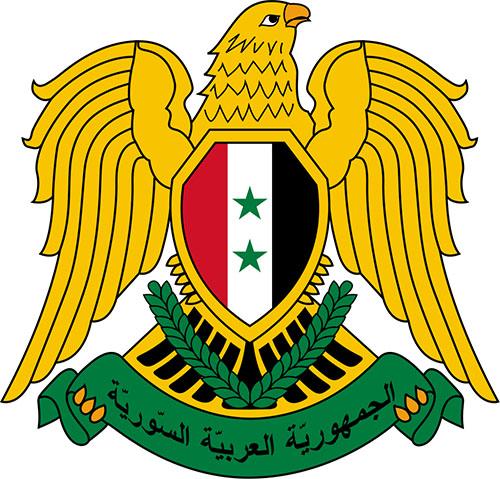 Armoirie syrie