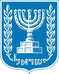 Israel armoirie