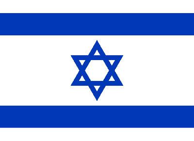 Israel drapeau