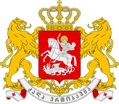 armoirie georgie
