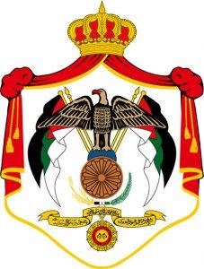 armoirie jordanie