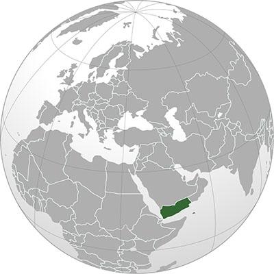 globe yemen